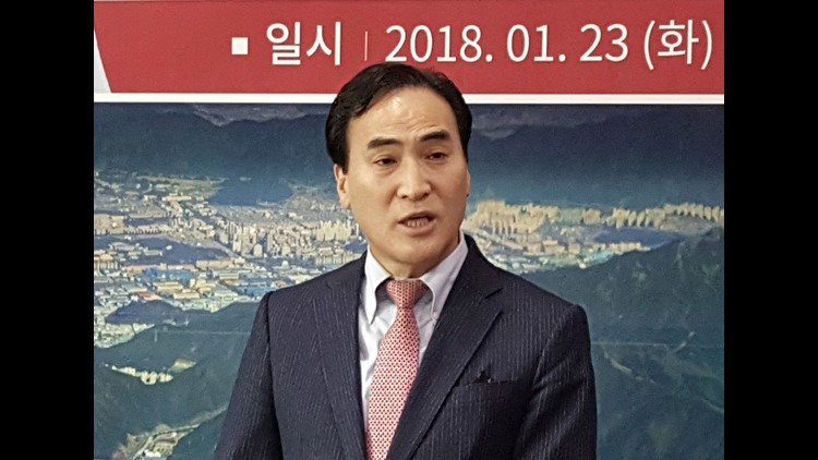 Russia loses to South Korea's Kim Jong-yang in bid to lead global police body Interpol