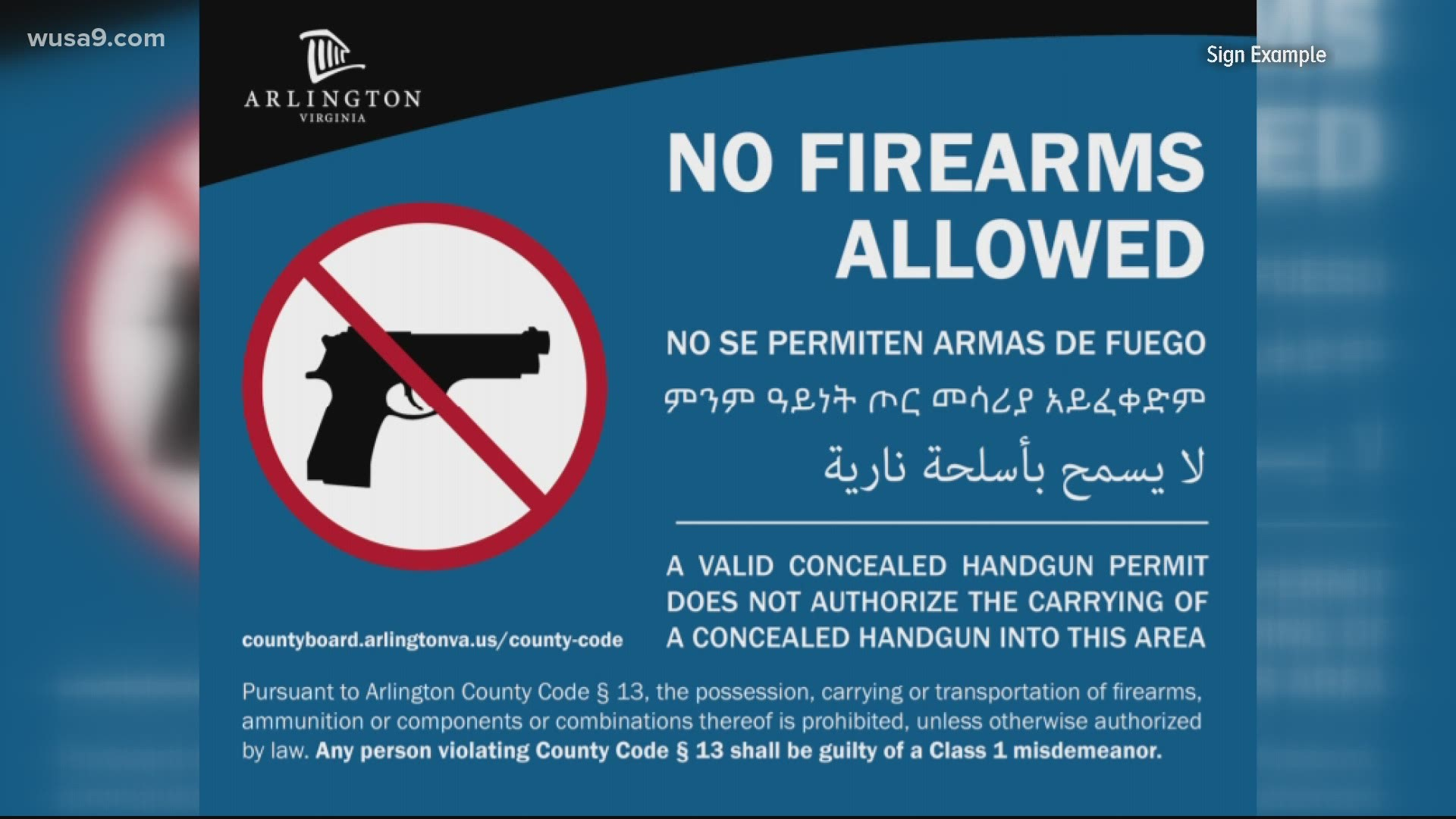 Arlington County Board Passes Ban On Firearms Wusa9 Com
